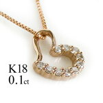 K18PGダイヤモンドネックレス