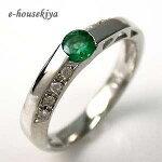 《指輪》K18ホワイトゴールドエメラルドダイヤリング(5月誕生石)【送料無料】
