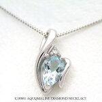 K18WG(18金ホワイトゴールド)アクアマリン(3月の誕生石)ダイヤモンドネックレス