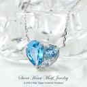 ブルー トパーズ ダイヤモンド ネックレス K10 WG ( 10金 ホワイト