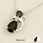 オニキスダイヤモンドネックレス黒猫リボンK10WG(10金ホワイトゴールド)4月の誕生石