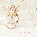 ローズクォーツダイヤモンドネックレス猫リボンK10PG(10金ピンクゴールド)10月の誕生石
