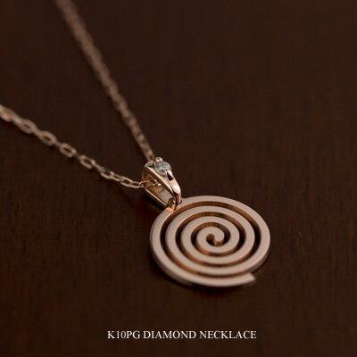 K10PG(K10ピンクゴールド)ダイヤモンドネックレス