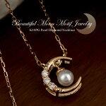 淡水真珠パールダイヤモンドネックレスK10PG(10金ピンクゴールド)6月の誕生石4月の誕生石レディース