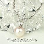 パールダイヤモンドネックレスプラチナPTアコヤ本真珠9.0mmダイヤ0.354ctペンダント(6月の誕生石)(4月の誕生石)