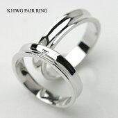 K10WGペアリング