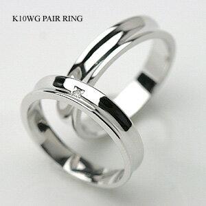 ペアリング 人気の 結婚指輪 K10WG(女性用には天然ダイヤモンド入り)日本語の刻印も無料でできる ...