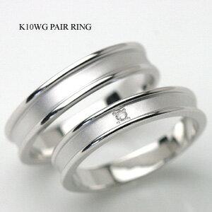 ペアリング 結婚指輪 K10WG ホワイトゴールド (女性用には 天然ダイヤモンド 入り (e-...