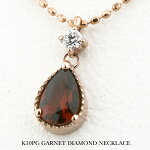 【即納可】K10PG(10金ピンクゴールド)ガーネット(1月の誕生石)ダイヤモンド(4月の誕生石)ネックレス【送料無料】