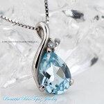 K10WGダイヤモンドネックレス