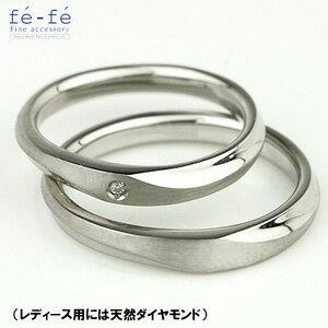 ペアリング ステンレス 人気のペア fefe (フェフェ) ステンレス リング (fe-178/fe-179) ペアリン...
