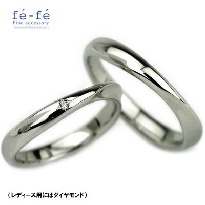 ダイヤモンドリング/ペアリング