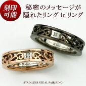 ペアリングサージカルステンレスリングダイヤモンドステンレスアクセサリー