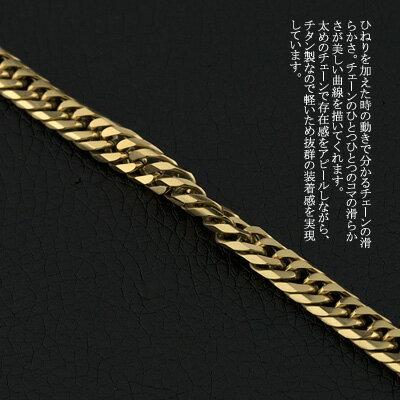 チタンネックレスダブル喜平6面カット60cm6.5mm(ゴールドイオンプレーティング加工)【送料無料】キヘイチェーン喜平チェーンチタンチェーンメンズチェーンチタンチェーン