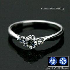 婚約指輪 エンゲージリング婚約指輪 エンゲージリング (鑑定書付) プラチナ ダイヤモンド リン...