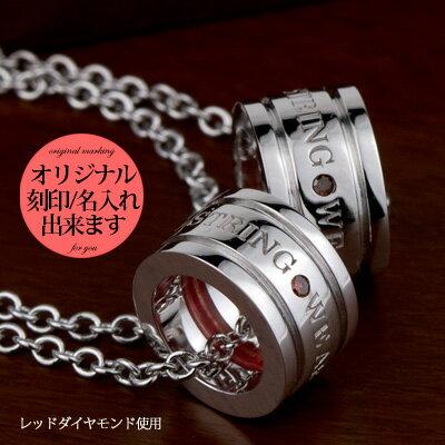 ペアネックレス 刻印可能 本物の赤い糸 ダイヤモンド シルバー製 SV925 男女ペア2本セット ペアネ...