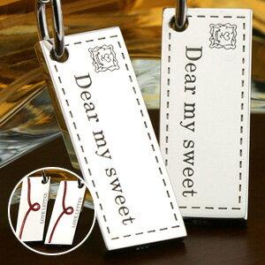 ペアネックレス 本物の赤い糸 ラブレター 手紙タイプ ペアネックレス シルバー製 (SV925) プレート...