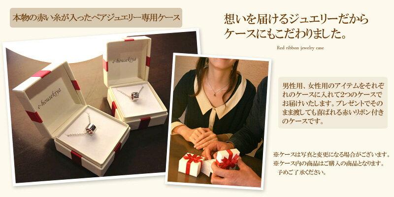 ペアリング 本物の赤い糸 シルバー製 (SV925) 男女ペア2本セット ギフト 指輪 刻印可能(文字彫り) ペア指輪 結婚指輪 運命の赤い糸 刻印 可能 通販 絆 シルバー925 ペアリング 結婚指輪 シンプル シルバー 名入れリング プレゼント