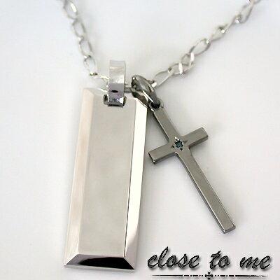 シルバーブルーダイヤモンド(トリートメント)入りネックレス--Closetome--プレートに願いを込めてブラックロジウムコーティングクロス付き
