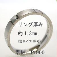 NINARICCI【ニナリッチ】結婚指輪-マリッジリング-6RA913B