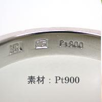 NINARICCI【ニナリッチ】結婚指輪-マリッジリング-6RA913Bペアリング