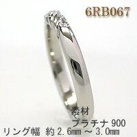NINARICCI【ニナリッチ】結婚指輪-マリッジリング-6RB067