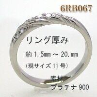 NINARICCI【ニナリッチ】結婚指輪-マリッジリング-6RB067ペアリング