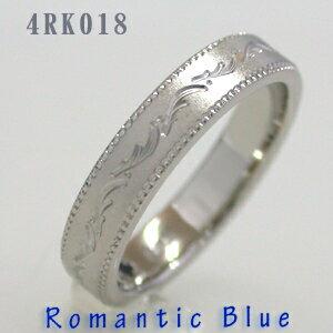 プラチナ結婚指輪RomanticBlue4RK018Bサファイヤ入り