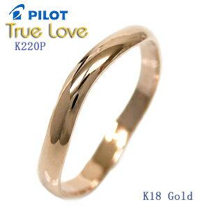 結婚指輪 結婚指輪 マリッジリング (送料無料/刻印(文字彫り無料)) PILOT(パイロット) 結婚指輪 (T...