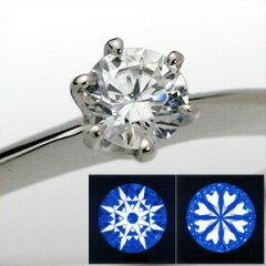 婚約指輪 エンゲージリング婚約指輪 エンゲージリング(鑑定書付)プラチナ ダイヤモンドリング 0...