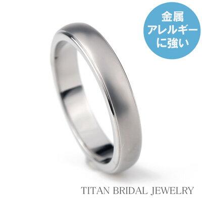 結婚指輪 純チタン マリッジリング プラチナイオンプレーティング加工商品 刻印無料(...