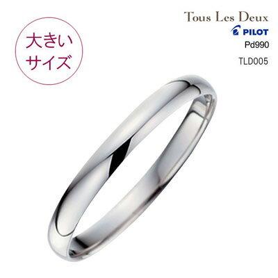 結婚指輪マリッジリングPILOT(TousLesDeux)tld005b【送料無料】刻印無料(文字彫り)【02P05Sep15】