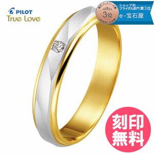 結婚指輪 マリッジリング 単品 プラチナ900/18金ゴールド サイズ交換無料 m150d(ダイヤ入り) TR...