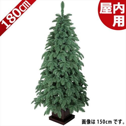 クリスマスツリー 180cm ヴェール スプルース ポリ成型ツリー ポットツリー