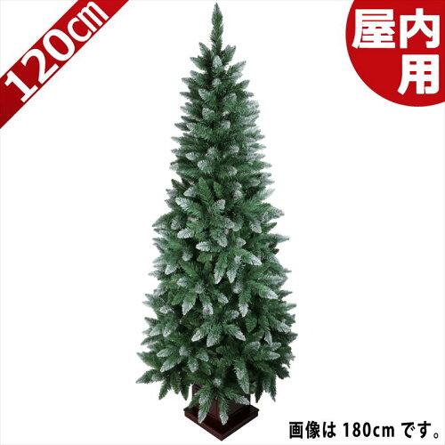 クリスマスツリー 120cm ネージュデノエル フロスト ツリー 雪付き
