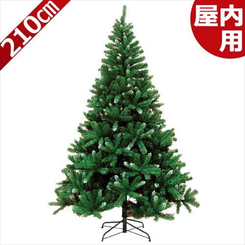 クリスマスツリー ノーブルヌードツリー 210cm グリーン [ ヌードツリー ]
