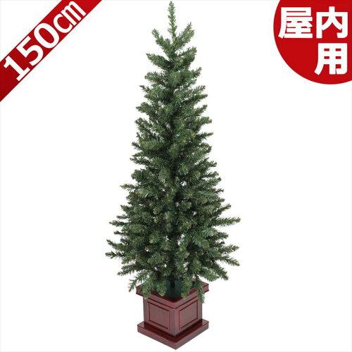 クリスマスツリー 150cm 木製ポット付スリムツリー [ ヌードツリー ]