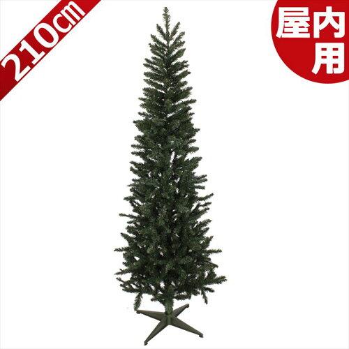 クリスマスツリー 210cm スリムツリー [ ヌードツリー ]