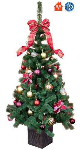 クリスマスツリー セット 150cm アンティーク セットツリー