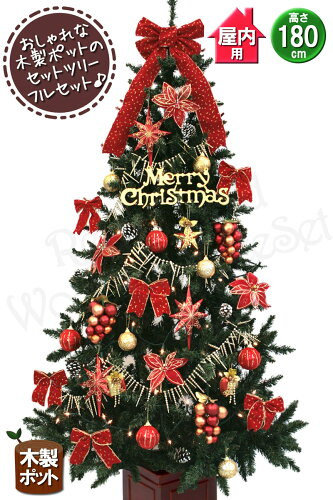 クリスマスツリー セット 180cm 木製ポット スクエアベース ツリーセット