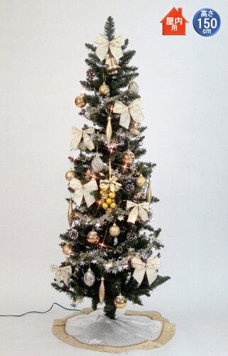 クリスマスツリー セット 150cm ゴ-ルド&アイボリースリム ツリーセット 【新生活...