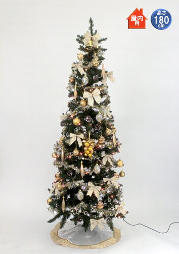 クリスマスツリー セット 180cm ゴ-ルド&アイボリースリム ツリーセット
