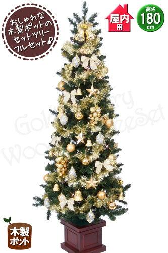 クリスマスツリー セット 180cm 木製ポット スクエアベース付 スリムセットGD 【新...