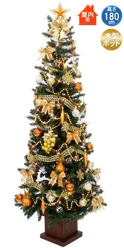 クリスマスツリー セット 180cm 木製ポット スクエアベース付スリムセット コパー&ゴールド 【jbc...