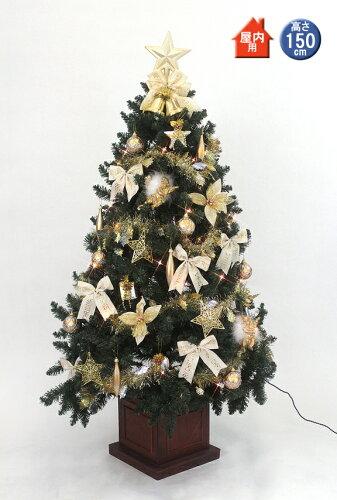 クリスマスツリー セット 150cm 木製ポット スクエアベース ツリーセットゴールド&アイボリー 【j...