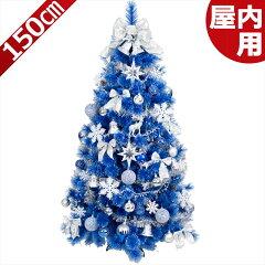 【代引き手数料 無料!】個性的な雪のブルーのクリスマスツリー です。クリスマスツリー セット ...