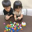 【クーポン配布中】 リング ディング おもちゃ 玩具 ゲーム パーティーゲーム スピードゲーム AMIGO アミーゴ社 amigo ドイツ 4歳 5歳 6歳 認知症予防 家あそび 楽天