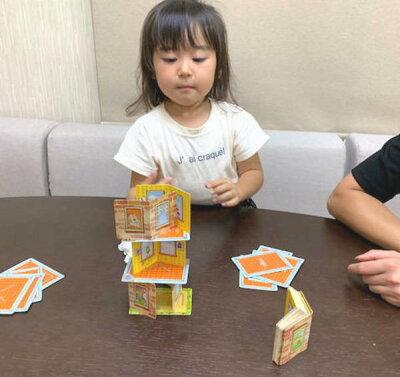 【クーポン配布中】キャプテン・リノ HA4092 (Super Rhino!) 日本語説明書付 カードゲーム バランスゲーム パーティゲーム HABA ハバ社 ドイツ ゲーム 玩具 おもちゃ ブラザー・ジョルダン社 楽天・・・ 画像1