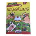 リング ディング おもちゃ 玩具 ゲーム パーティーゲーム AMIGO アミーゴ社 ドイツ 楽天