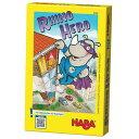 【クーポン配布中】キャプテン・リノ HA4092 (Super Rhino!) 日本語説明書付 カードゲーム バランスゲーム パーティゲーム HABA ハバ社 ドイツ ゲーム 玩具 おもちゃ ブラザー・ジョルダン社 楽天・・・